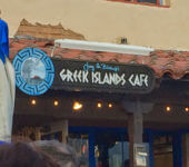 greek islands cafe