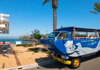 Image of San Diego Tour at Visitor Center